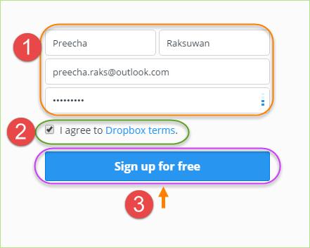 dropbox_signup1