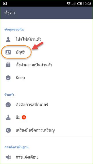 line_pc3