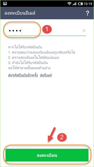 line_pc7