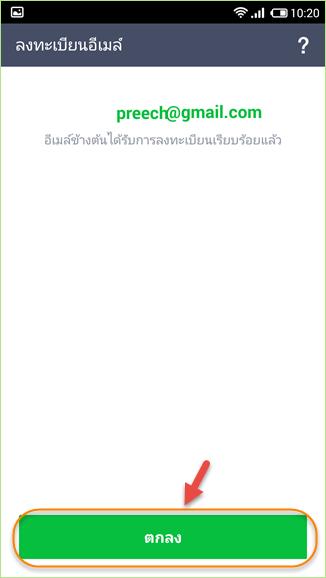 line_pc8