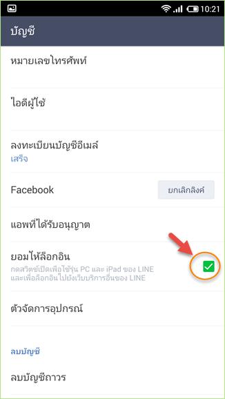 line_pc9