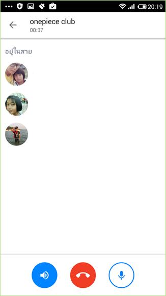 facebook_group_calling5