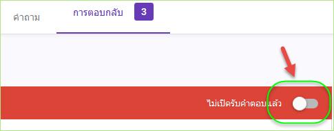 google_form1