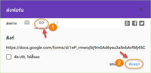 google_form4