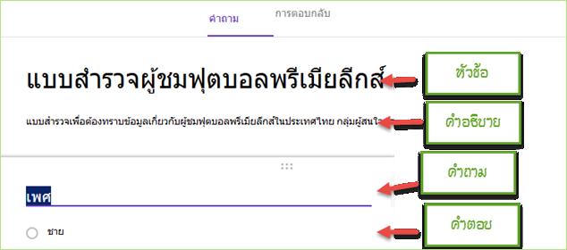 google_form5