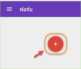 google_form7