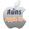 apple_id_icon