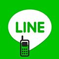 line_logo11