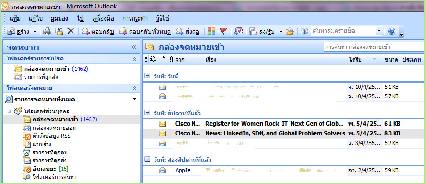 setup_ms_outlook_gmail_hotmail13