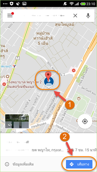 Google_maps_location_sharing6