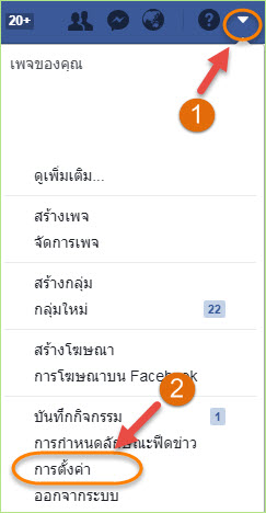 facebook_post_multiple_language1