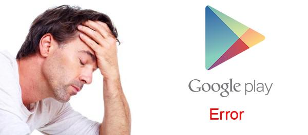 google_play_store_error_solve1