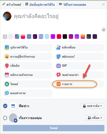 post_item_list_facebook0