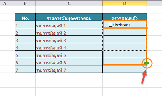 add_checkbox_to_microsoft_excel_5