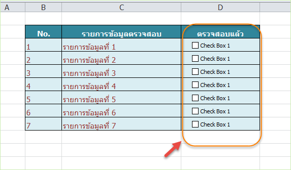 add_checkbox_to_microsoft_excel_6