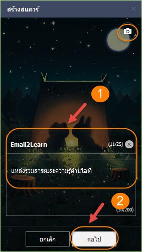 create_line_square2