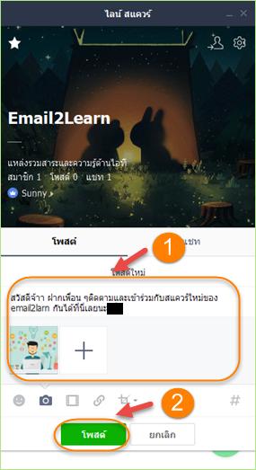 create_line_square6