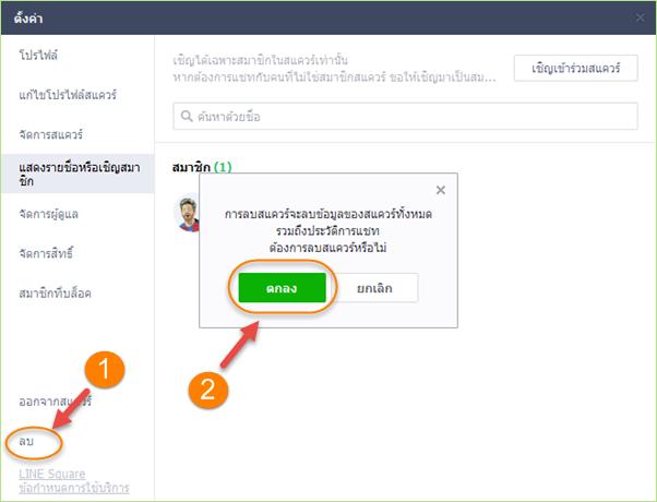 create_line_square9