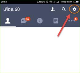 lock_app_line_android1
