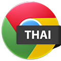 change_thai_language_on_google_chrome