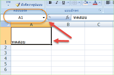 sum_average_with_microsoft_excel1