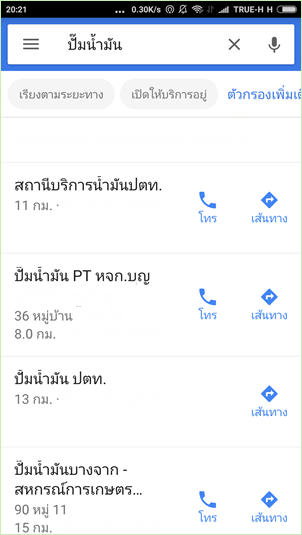 scan_nearby_place_google_map_android3