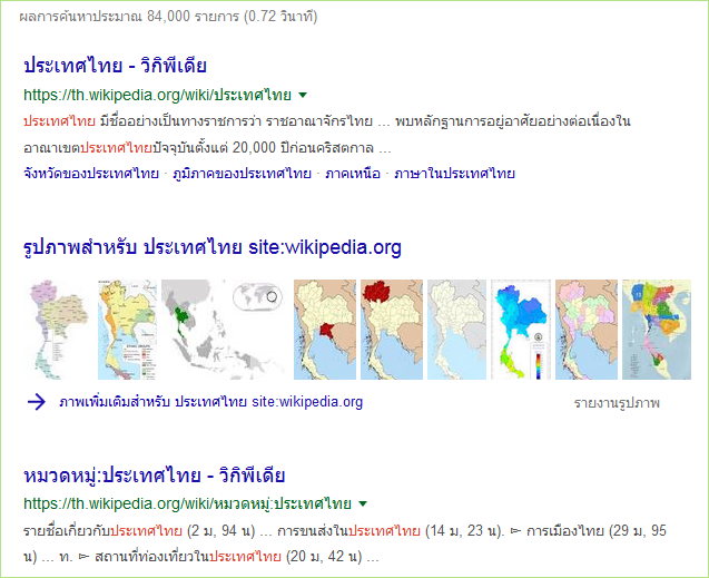 advance_google_search_in_website2