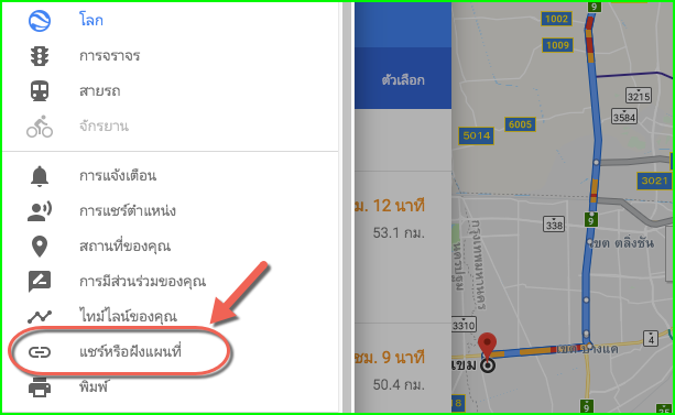 how_to_share_google_map_with_qrcode1