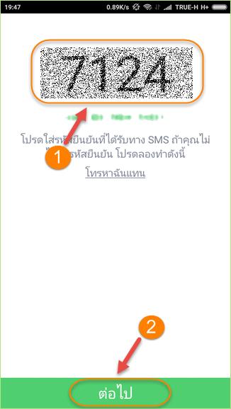 line_2_id_with_line_lite5