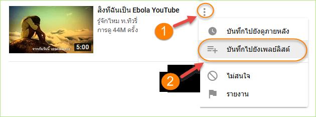 create_youtube_playlist4
