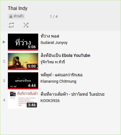 create_youtube_playlist6