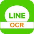 line_ocr1