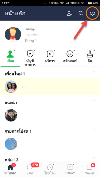 move_line_account_to_new_mobile1_1