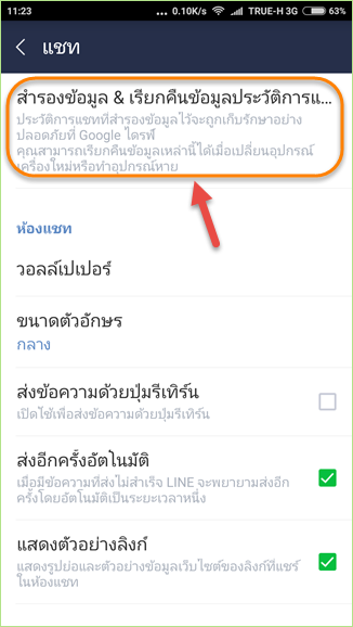 move_line_account_to_new_mobile2_3