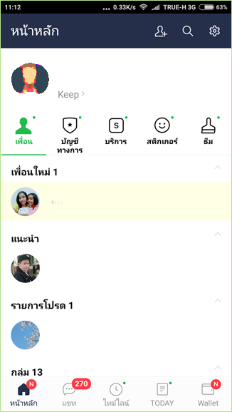 move_line_account_to_new_mobile3_3