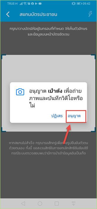 register_gwallet_paotang10