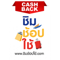 cash_back_15_percent