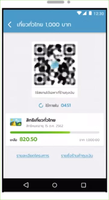 g_wallet_payment2